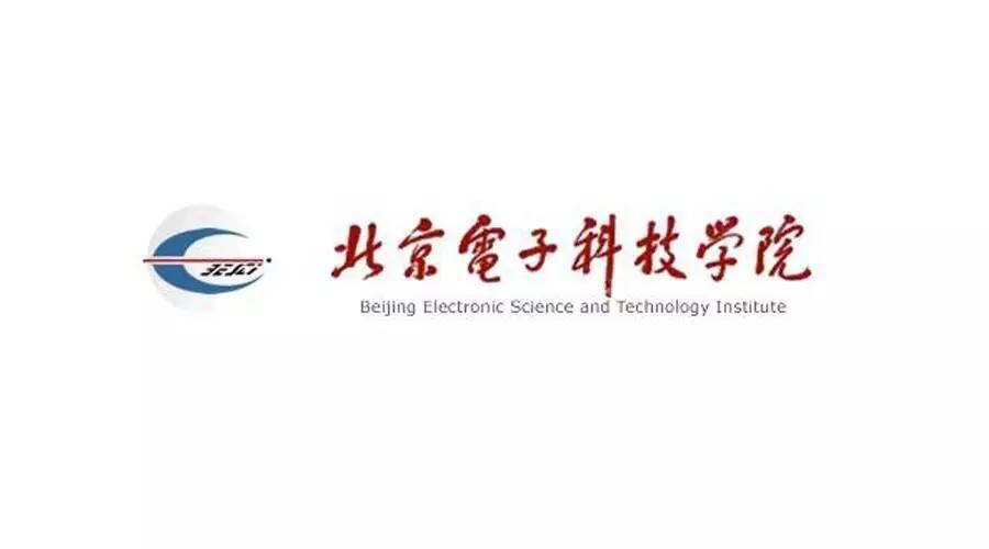 中天瑞合成功中标北京电子科技学院教学管理平台项目图片
